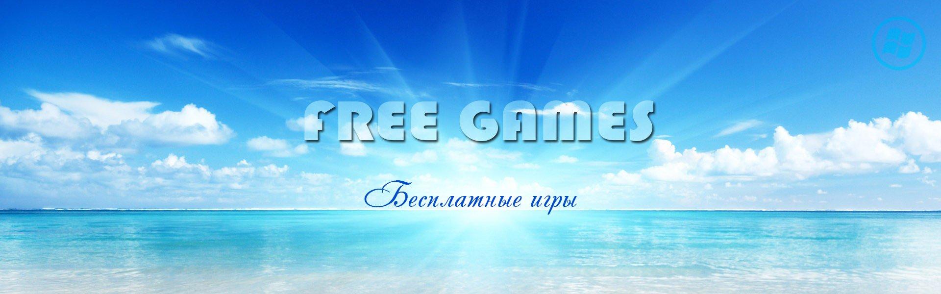 image_free_allkey
